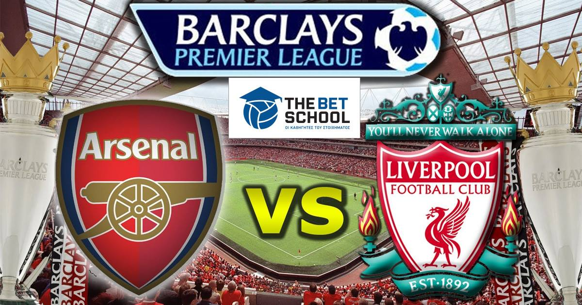 Arsenal  liverpool