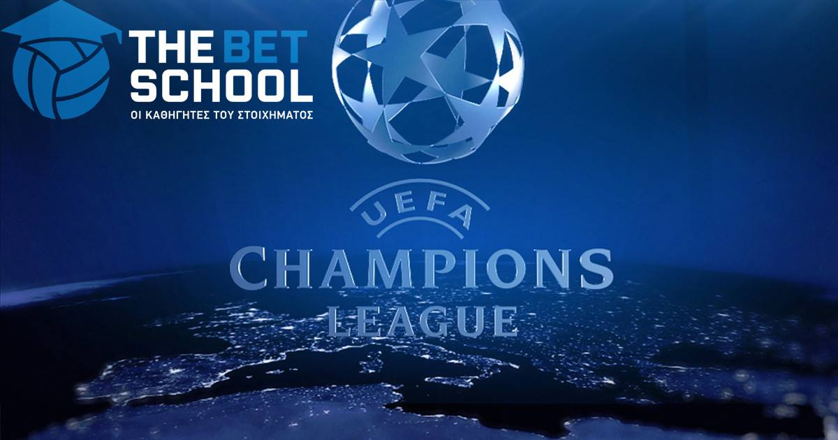 eksofilo champions league