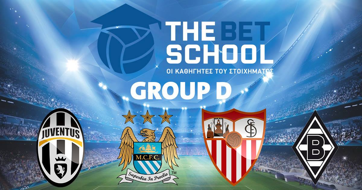 eksofilo champions league group D