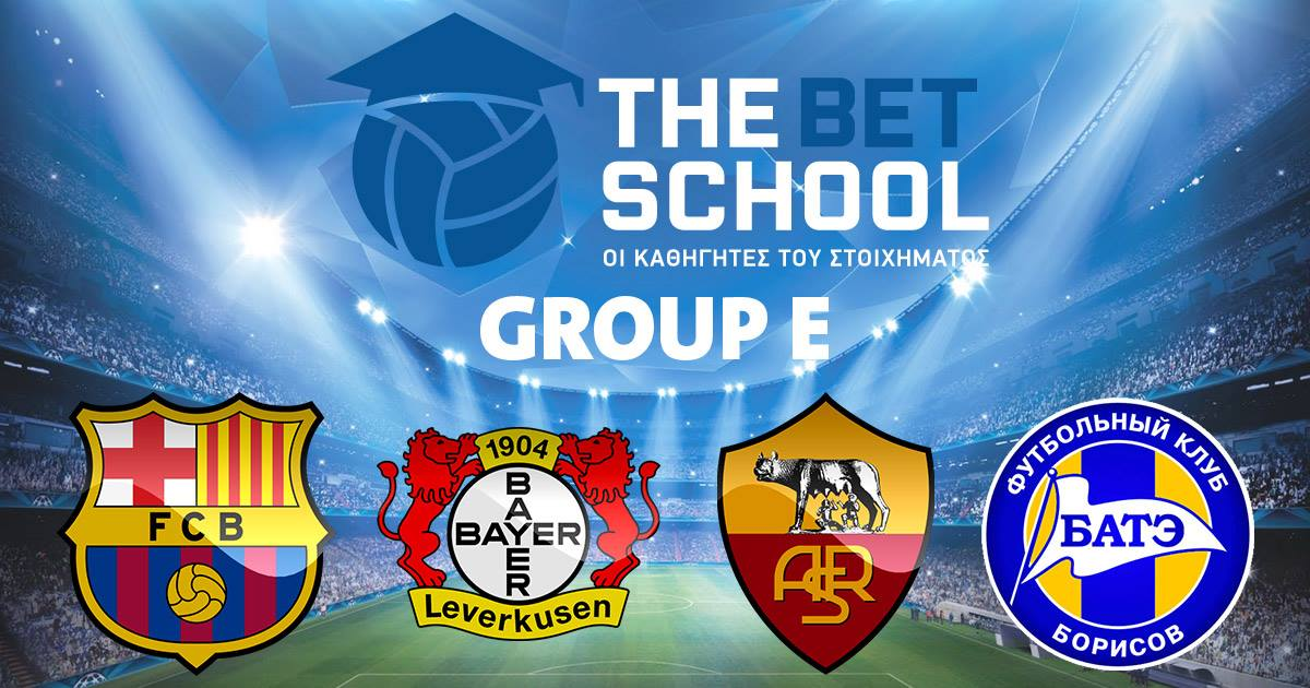 eksofilo champions league group E