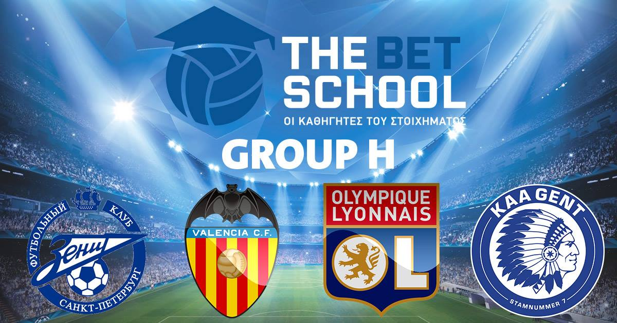 eksofilo champions league group H