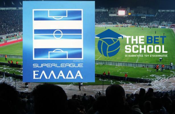 eksofillo greek-league
